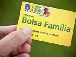 Alteração no Bolsa Família é planejada pelo Ministério da Cidadania | Foto: Governo Federal/Divulgação