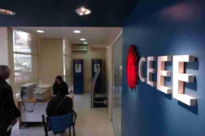 Governo do Estado tem a intenção de vender a CEEE no segundo semestre deste ano   Foto: Roberto Vinicius/CP Memória