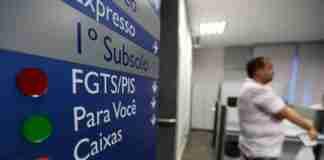PIS/PASEP foi extinto pelo governo federaç   Foto: Marcelo Camargo/Agência Brasil